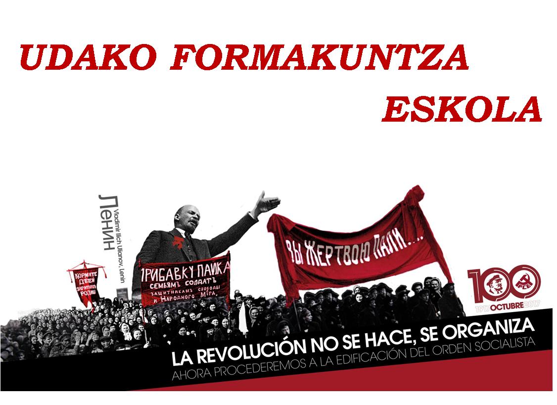 Udako formakuntza eskola  PCE-EPK  Escuela de verano del PCE-EPK