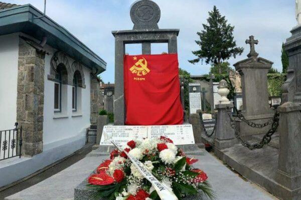 El PCE-EPK recuerda a los camaradas fusilados en Pikoketa.
